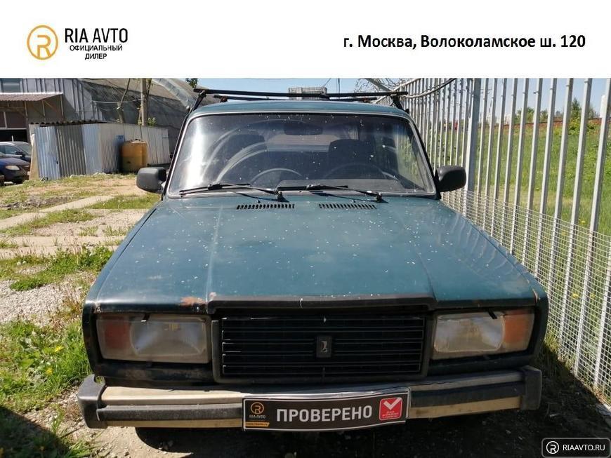 Москва ваз с пробегом автосалон ломбард каталог изделий цена москва