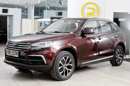 Zotye Coupa Royal - Dark Rose Red